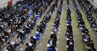 ویرایش و انتخاب رشته در کنکور ارشد پزشکی