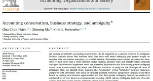 مقالات علمی حسابداری